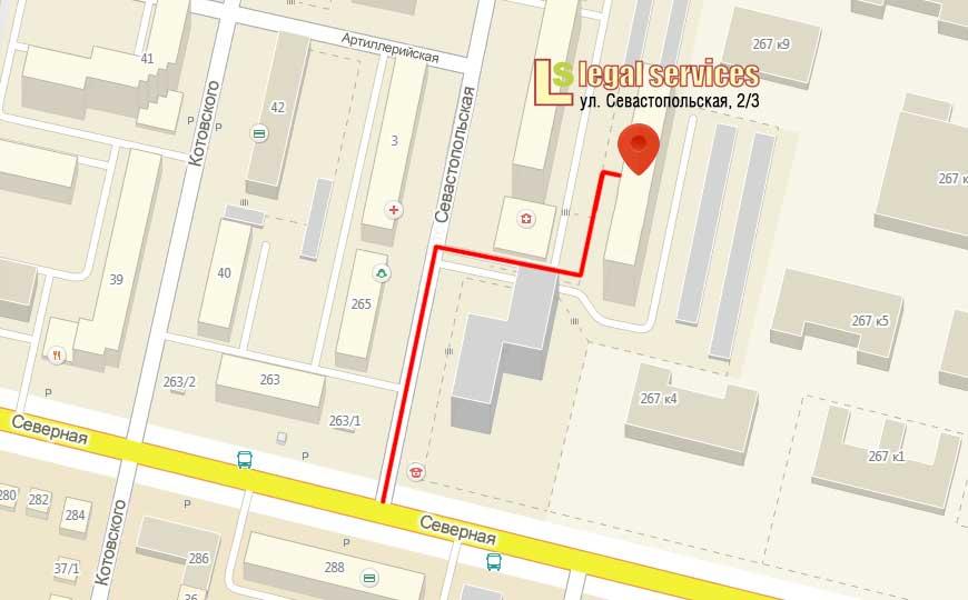 Карта проезда в офис Legal Services