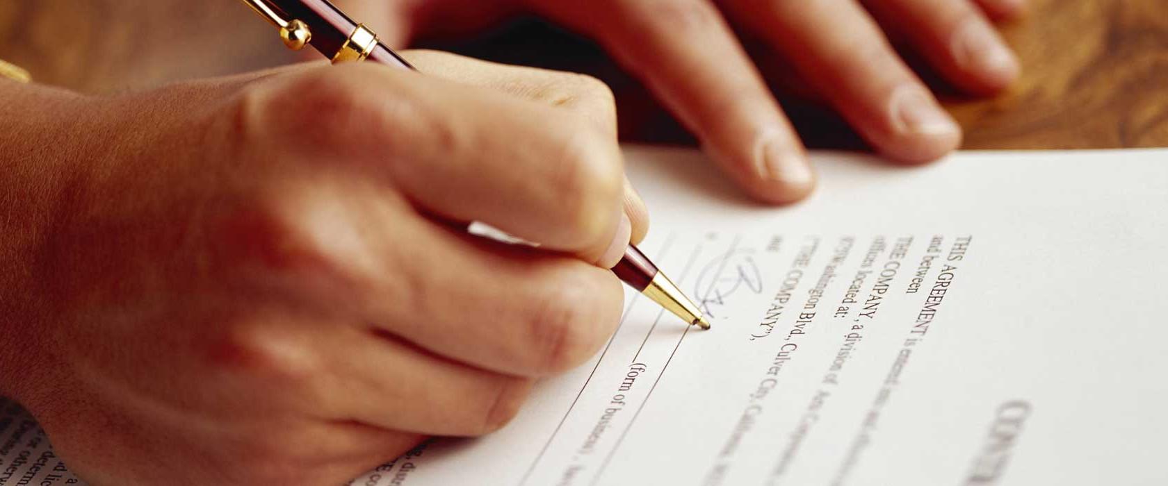 Судебная почерковедческая экспертиза в Краснодаре