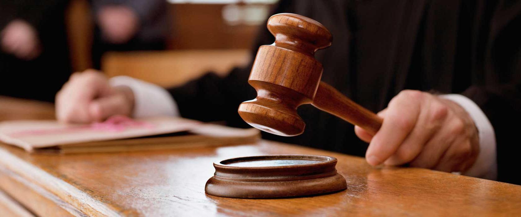 Юридическое сопровождение в судах общей юрисдикции
